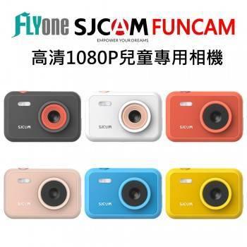 (官網送32GB)FLYone SJCAM FUNCAM 高清1080P兒童專用相機(單色)(卡通版)