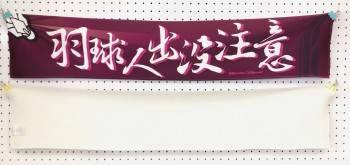 樂晴 熱昇華短纖毛巾 T03037-20-01