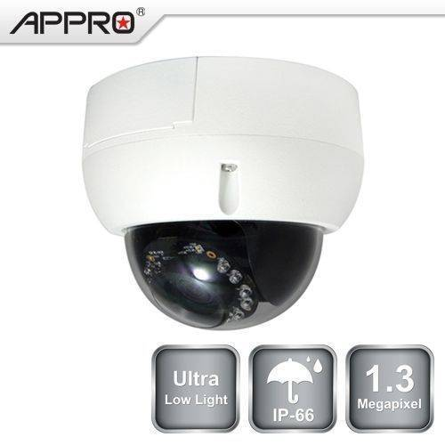LC-7534,   Ultra Low-light Color 1.3 Megapixel IP Outdoor Dome