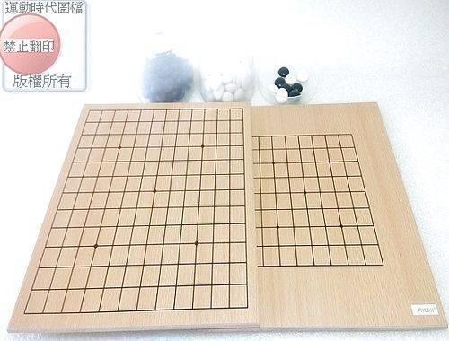 初學十三與九路兩面棋盤