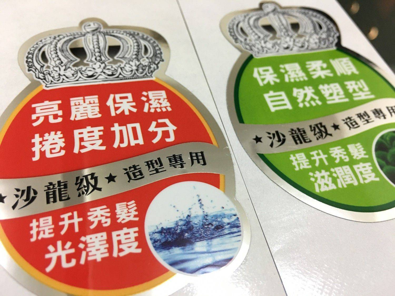 半膠貼紙-亮銀龍(彩色印刷)