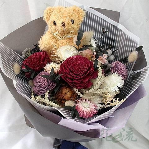 《阮愛你》毛小熊乾燥花束