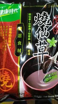 燒仙草(純素)