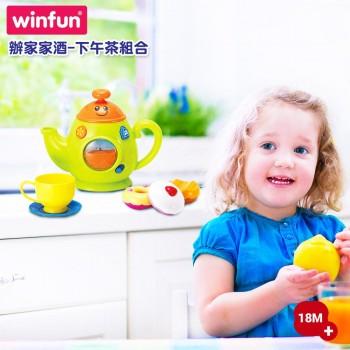 winfun 下午茶組合
