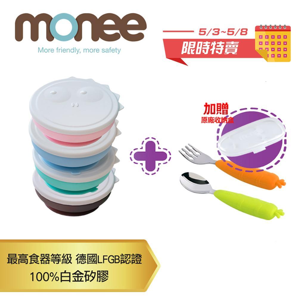【促銷組合】【韓國monee】恐龍造型吸盤碗一入+不沾桌叉匙組+贈送原廠收納盒