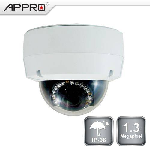 LC-7431,   WDR Megapixel IP Outdoor Dome Camera
