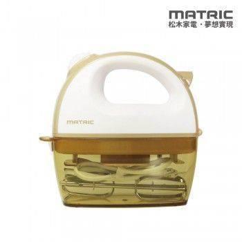 奶油糖芯收納盒攪拌器 MG-HM1203
