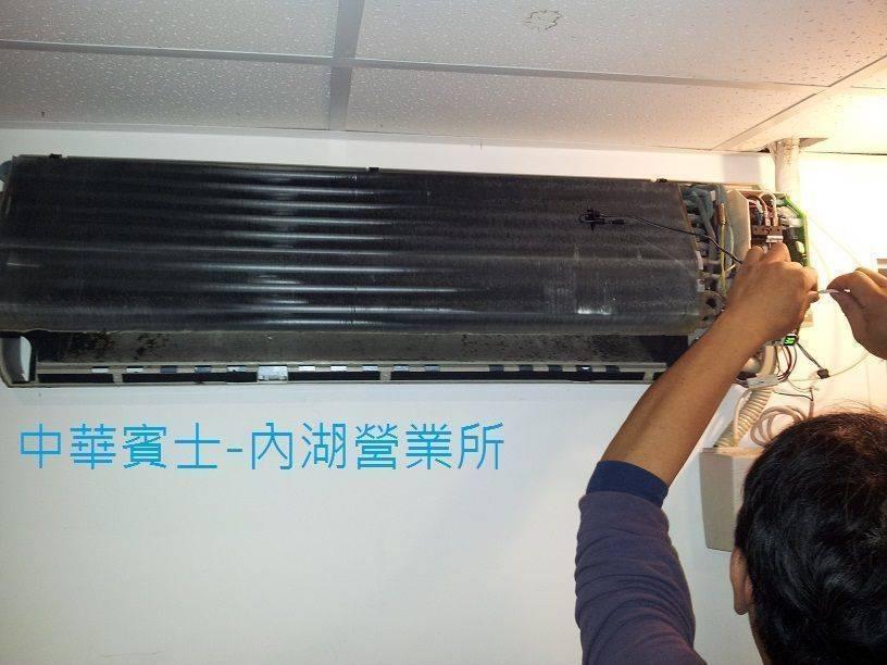 台北水電冷氣通管防水宅修 通水管  包疏通