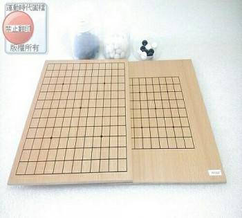 初學小棋具組合(重棋子組)
