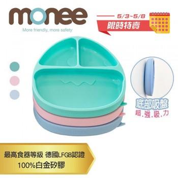 【韓國monee】 100%白金矽膠恐龍造型可吸式白金矽膠餐盤/3色