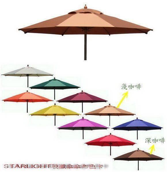 7尺傘布訂製