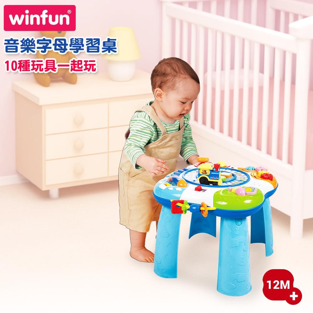 winfun 音樂字母學習桌
