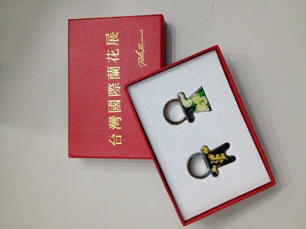 黃加綠蘭花鑰匙扣