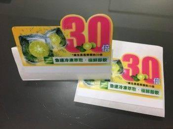 半膠貼紙+上麗龍(PVC彩色印刷)