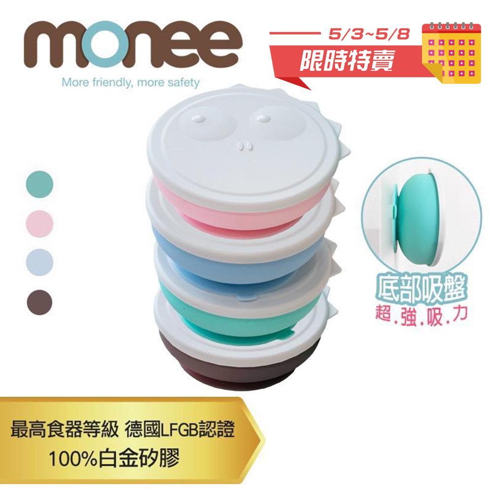 【韓國monee】恐龍造型吸盤碗