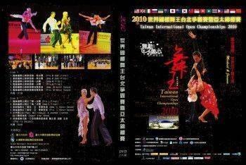 2010世界舞王爭霸賽