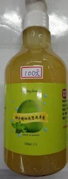 柚子精油液態洗手皂