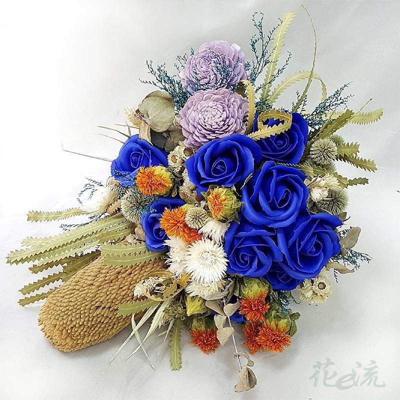 華麗乾燥花新娘捧花