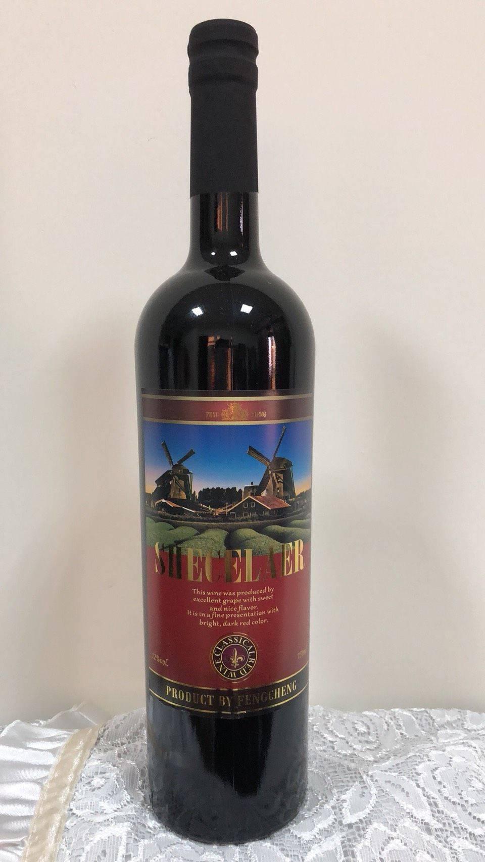 百年好合紅葡萄酒