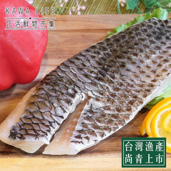 【KAWA巧活】巧活好魚-帶皮鯛魚片