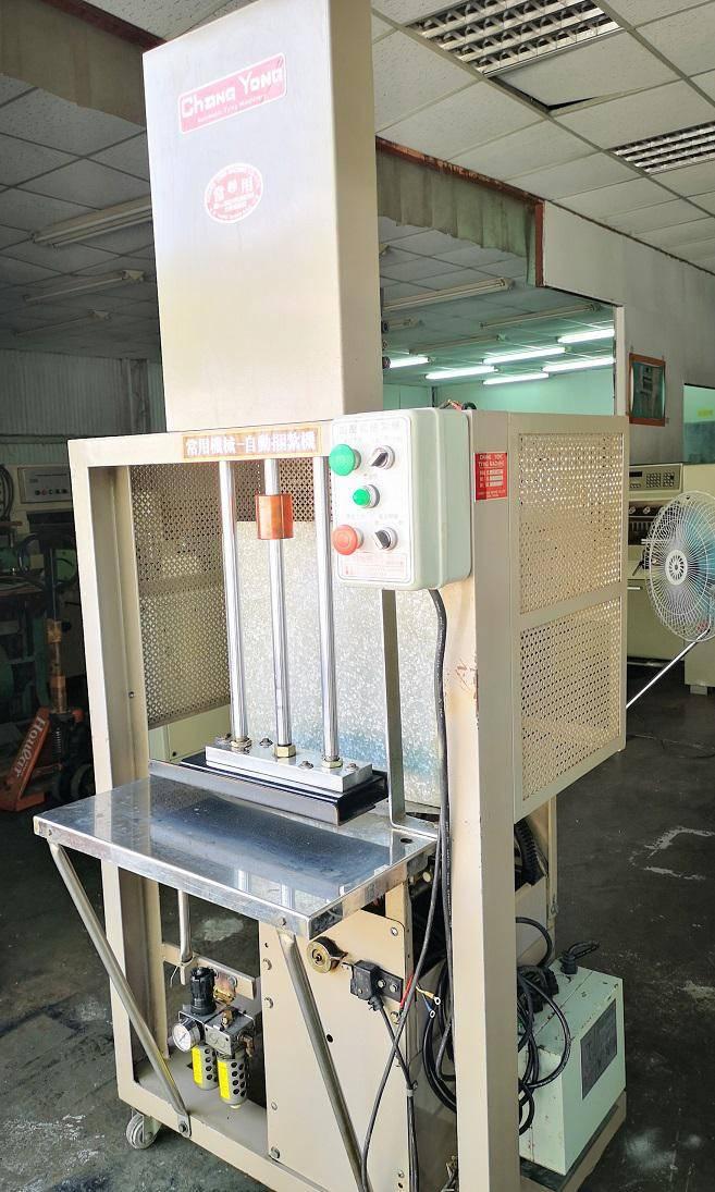 台製氣動式自動打包機