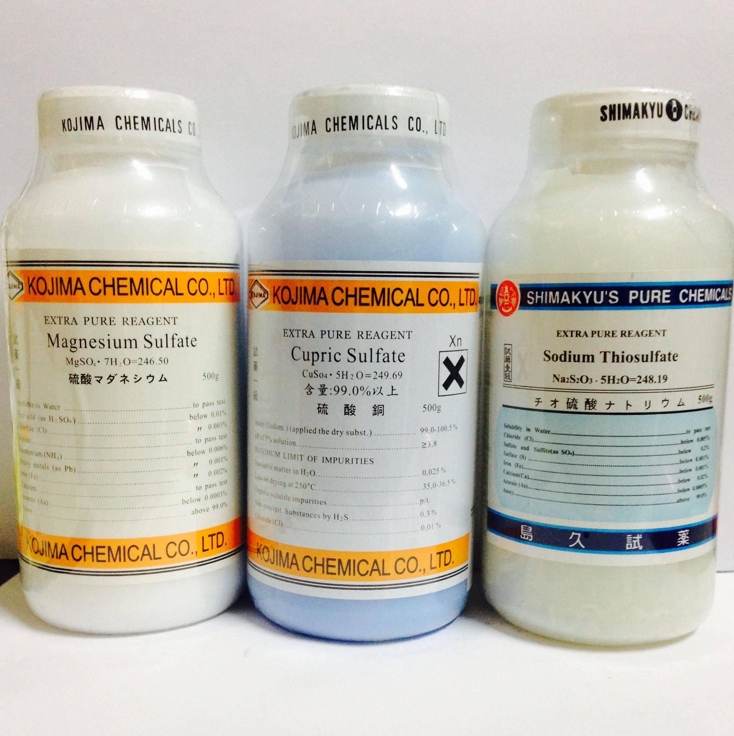 溴化物系列試藥
