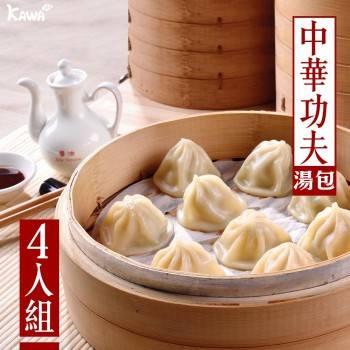 【KAWA巧活】能量豬 巧味湯包(4包)