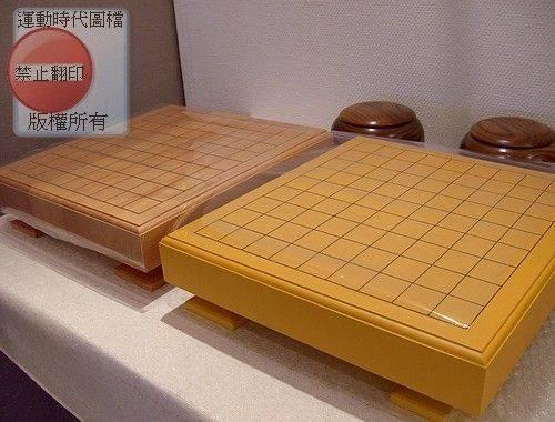 將棋足附原木棋盤