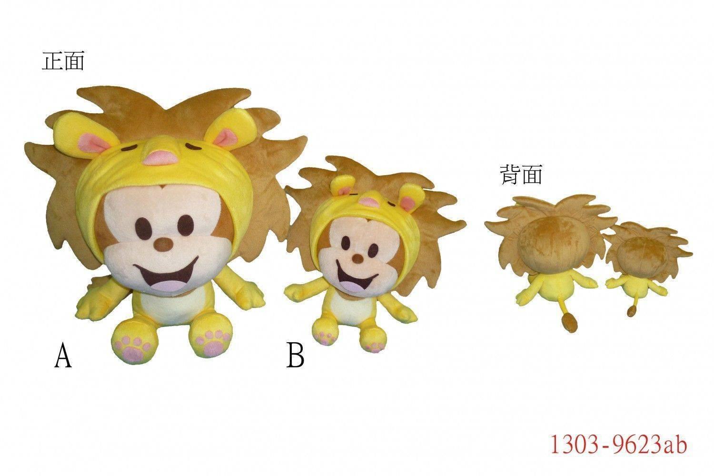 1303-9623AB哈比變裝獅子