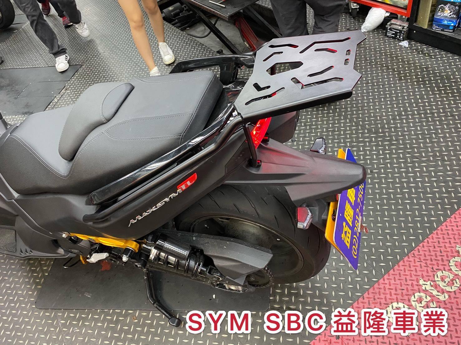*『益隆車業』*【SYM經銷商 】SYM MAXSYM TL 500 白鐵尾箱架新上市