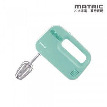 日式收納攪拌器 MG-HM1201