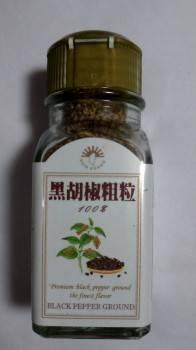 黑胡椒粗粒