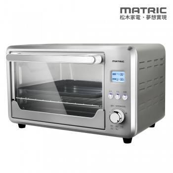 松木28L微電腦烘培調理電烤箱MG-DV2801M