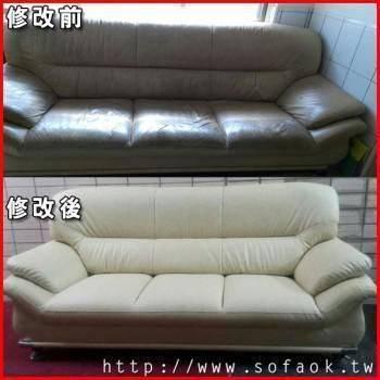 三人座沙發修理案例[2015012]