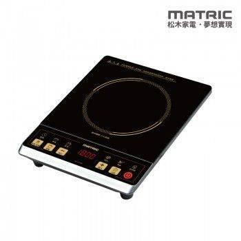 黑晶調控不挑鍋電陶爐 MG-HH1202