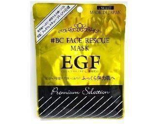 日本#BC EGF 彈力美肌保濕修護面膜 PS  1 片