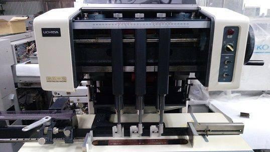 日本內田3孔和2孔自動打孔機