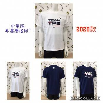 VICTOR 短袖 T-2021