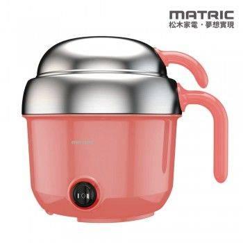 不鏽鋼個人品味鍋 MG-PG0602