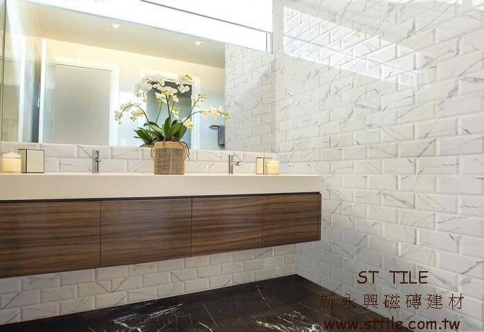 地鐵磚【HPES1002銀狐】浴室篇