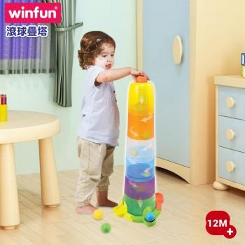 winfun 彩色滾球疊塔