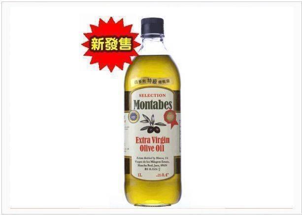 百多利橄欖油1L--EXTRA VIRGIN