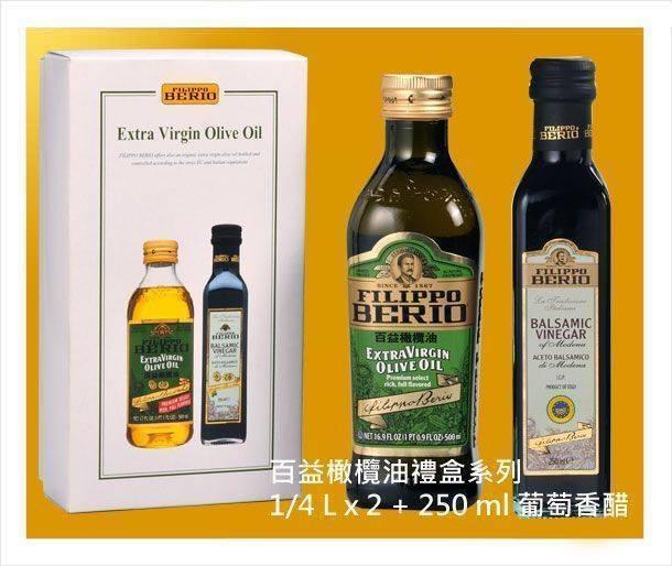 百益橄欖油禮盒系列---EV(原味)1/2L + 葡萄香醋禮盒