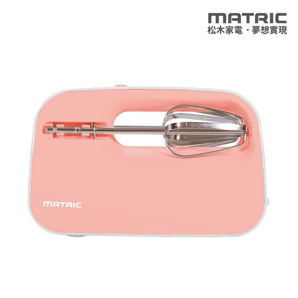 蜜桃甜心攪拌器 MG-HM0905