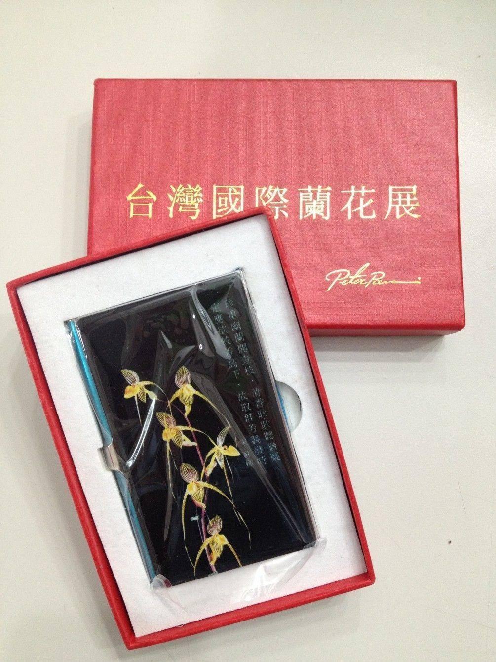 黃蘭花名片盒
