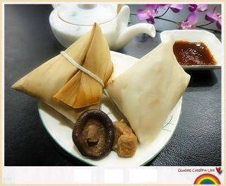 粿    粽