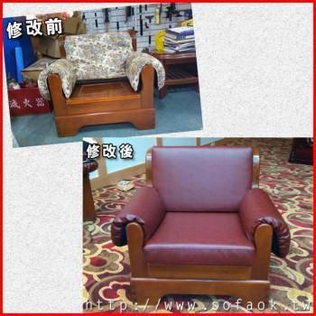 單人座木板椅修理案例[2015013]