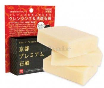 京都頂極美容皂 120g
