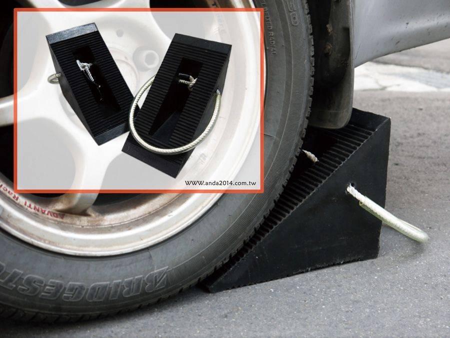 活動式橡膠車輪檔