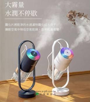 【E-gift】魔影加濕器家用靜音大霧量臥室小型凈化空氣香薰噴霧